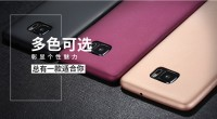 ТПУ накладка X-Level Guardain Series для HTC U Ultra