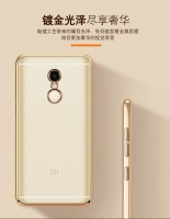ТПУ накладка Electroplating Air Series для Xiaomi Redmi Note 4X
