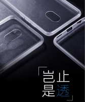 ТПУ накладка X-Level Antislip Series для Meizu U10 (прозрачная)