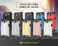Накладка Hard Guard Case для Huawei Y5 2017 (ударопрочная)