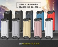 Накладка Hard Guard Case для Huawei Y6 2018 (ударопрочная)