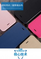 Чехол-книжка X-level FIB Color Series для HTC Desire 526G