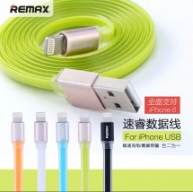 USB - Lightning кабель Remax Quick Charge (RE-005i)
