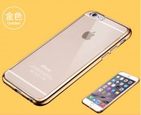 ТПУ накладка Electroplating Air Series для iPhone 8