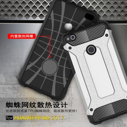Накладка Hard Guard Case для Huawei P8 Lite 2017 (ударопрочная)