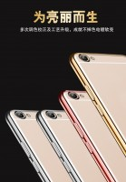 ТПУ накладка Electroplating Air Series для Meizu U20