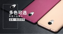 ТПУ накладка X-Level Guardain Series для Meizu M5S
